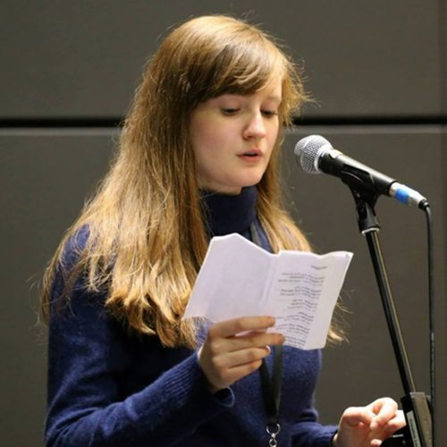 Katie Byford