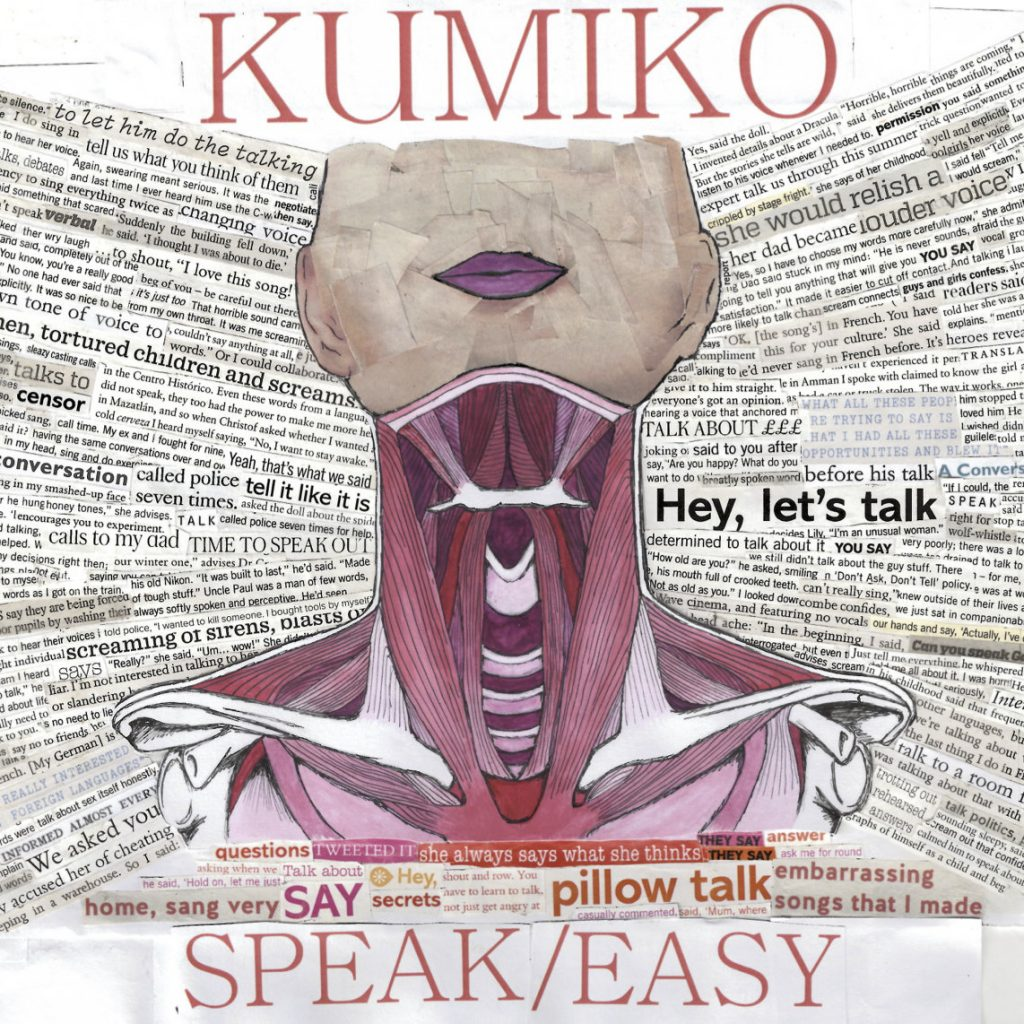 Kumiko: Speak/Easy EP