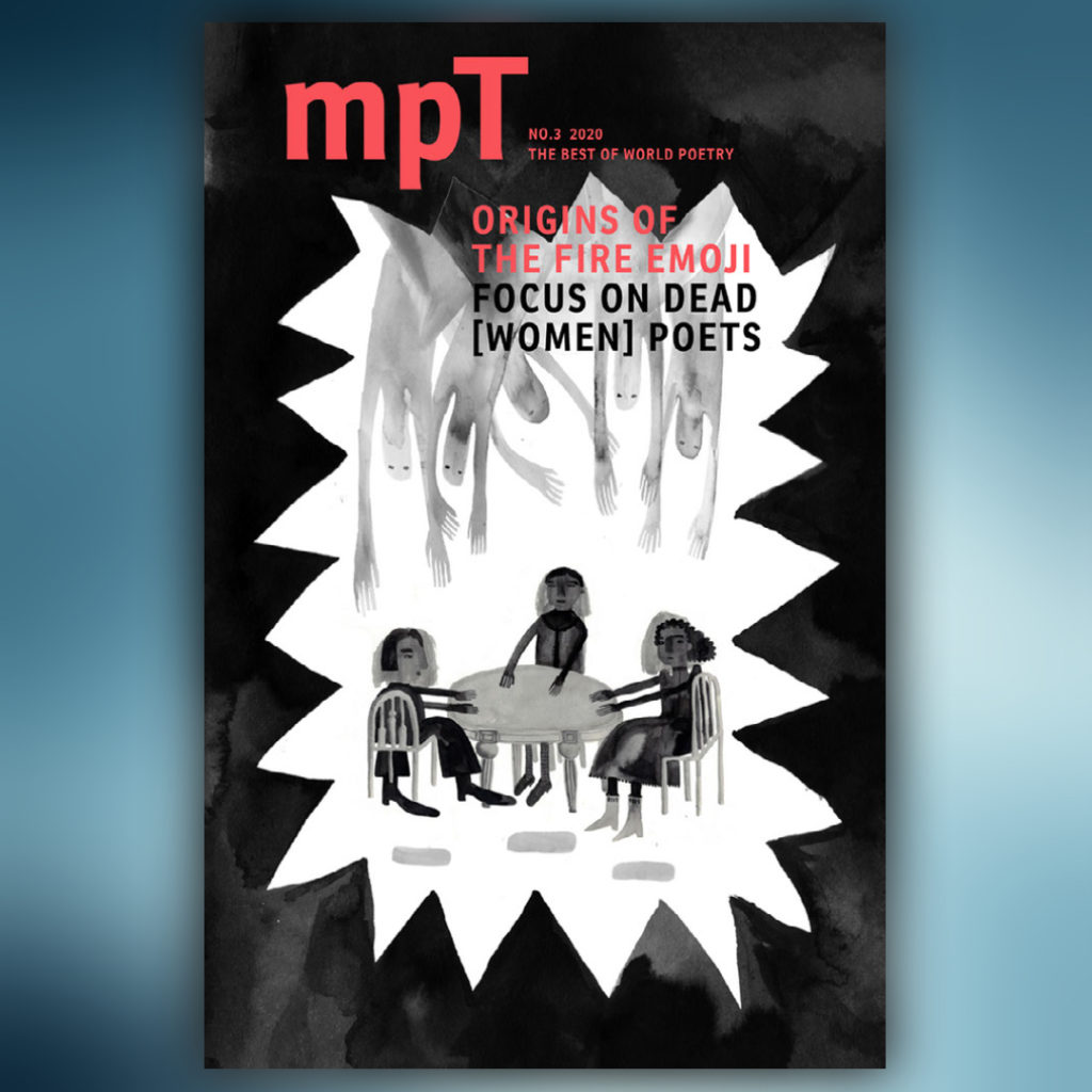 Dead Women Poets' Society Guest Edits Poetry Journal