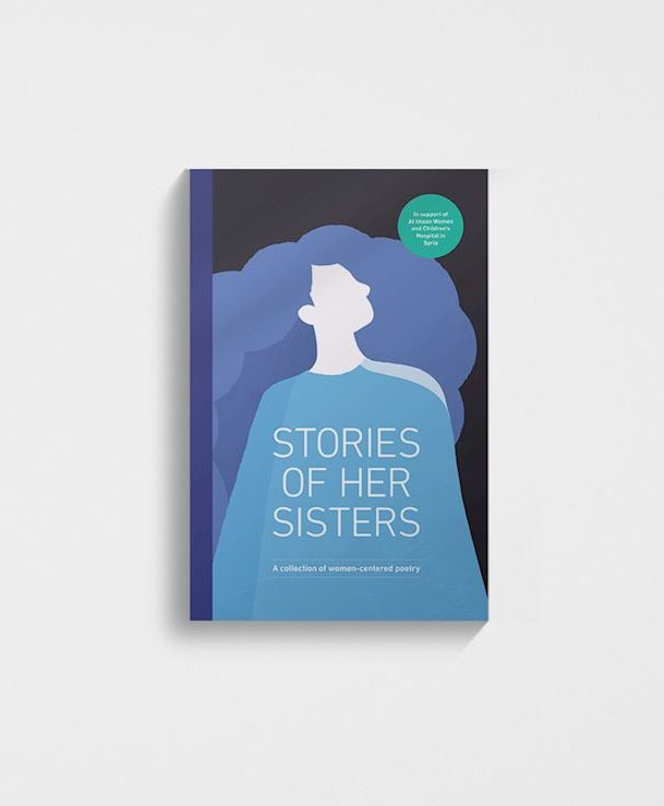 Jay Published in Stories of Her Sisters